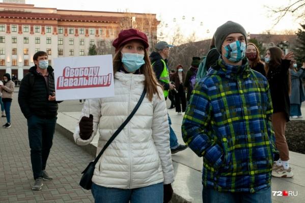 """Последней акцией штаба Навального стал митинг <nobr class=""""_"""">21 апреля</nobr>"""