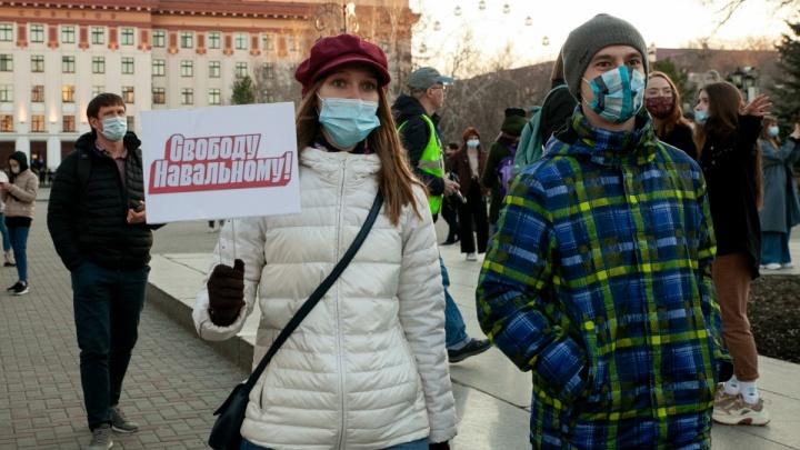 Тюменский штаб Навального приостановил работу из-за угрозы признания экстремистской организацией