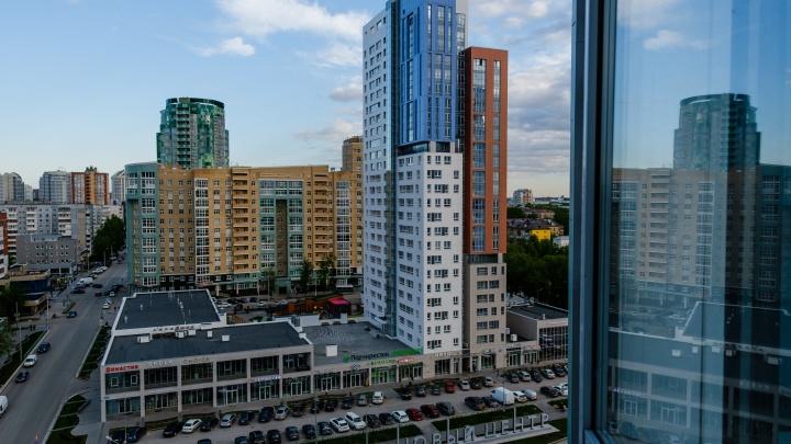 До конца льготной ипотеки остался месяц: сколько сейчас стоит недвижимость в Перми и ждать ли снижения цен