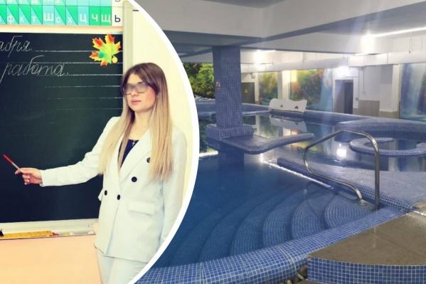 Классный руководитель сопровождала детей в бассейн