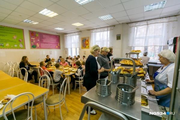 """33% школьников <nobr class=""""_"""">2–3 раза</nobr> в неделю едят блюда с майонезом"""