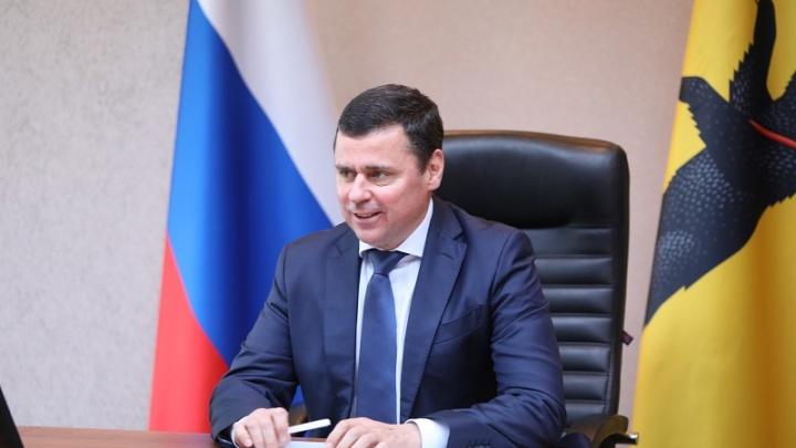 Губернатор Дмитрий Миронов открыл Всероссийский форум профориентации «Проектория»