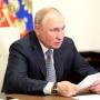 Путин согласился ввести нерабочие дни в России с 30 октября