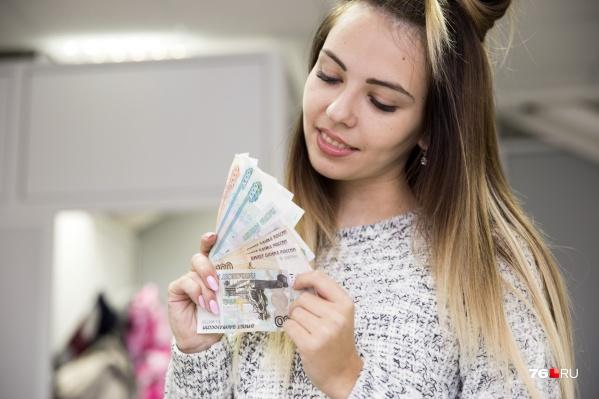 По совету астролога в начале апреля надо быть предельно внимательными ко всему, что связано с деньгами