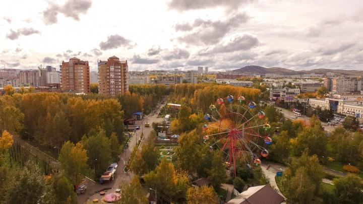 Первые октябрьские выходные в Красноярске будут дождливыми и пасмурными
