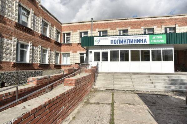 """Правительство региона утвердило программу «Модернизация первичного звена здравоохранения Новосибирской области на <nobr class=""""_"""">2021–2025</nobr> годы»"""