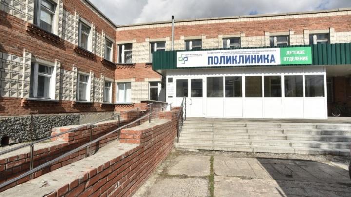 Поликлиники Новосибирской области получат более 600 единиц современного оборудования в этом году