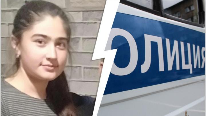 Стала известна причина загадочного исчезновения 17-летней уральской школьницы