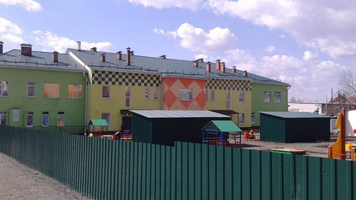 В Челябинске из садика экстренно эвакуировали более 60детей