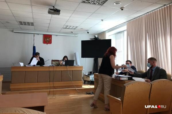 Заседание состоялось в Арбитражном суде Башкирии