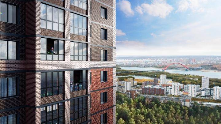 На Кирова будут жить «по смарту»: стартовали продажи квартир умного дома, цены от 2 700 000 рублей