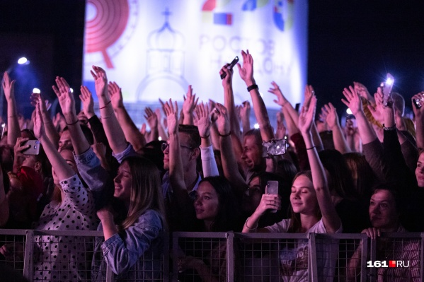 Ростовчане могут попрощаться с праздничным концертом