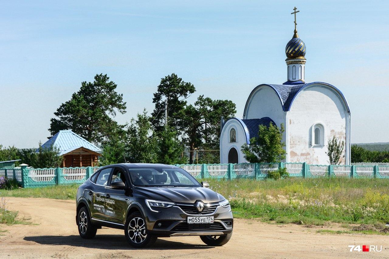 Renault Arkana — смелый проект, сделанный российским офисом марки. Но не с чистого листа: технически это комбинация существующих решений
