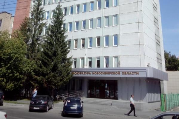 Обвинение 37-летнему новосибирцу утвердила региональная прокуратура, далее дело направят в областной суд