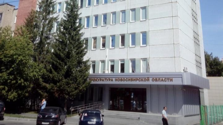 Новосибирцу утвердили обвинение за убийство родственника — он скрывался от следствия 16 лет
