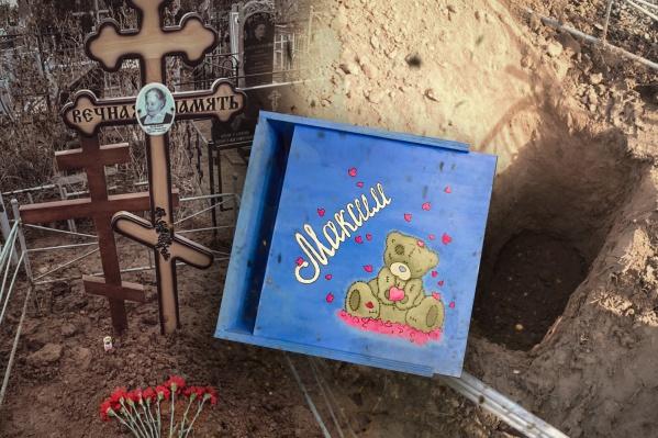 Коробка с надписью «Максим» — олицетворение огромной беды, свалившейся на семью