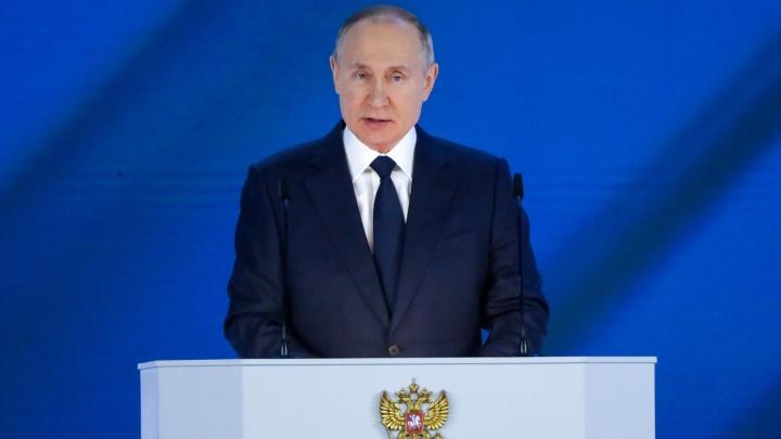 Владимир Путин заявил о новом будущем метро в Челябинске