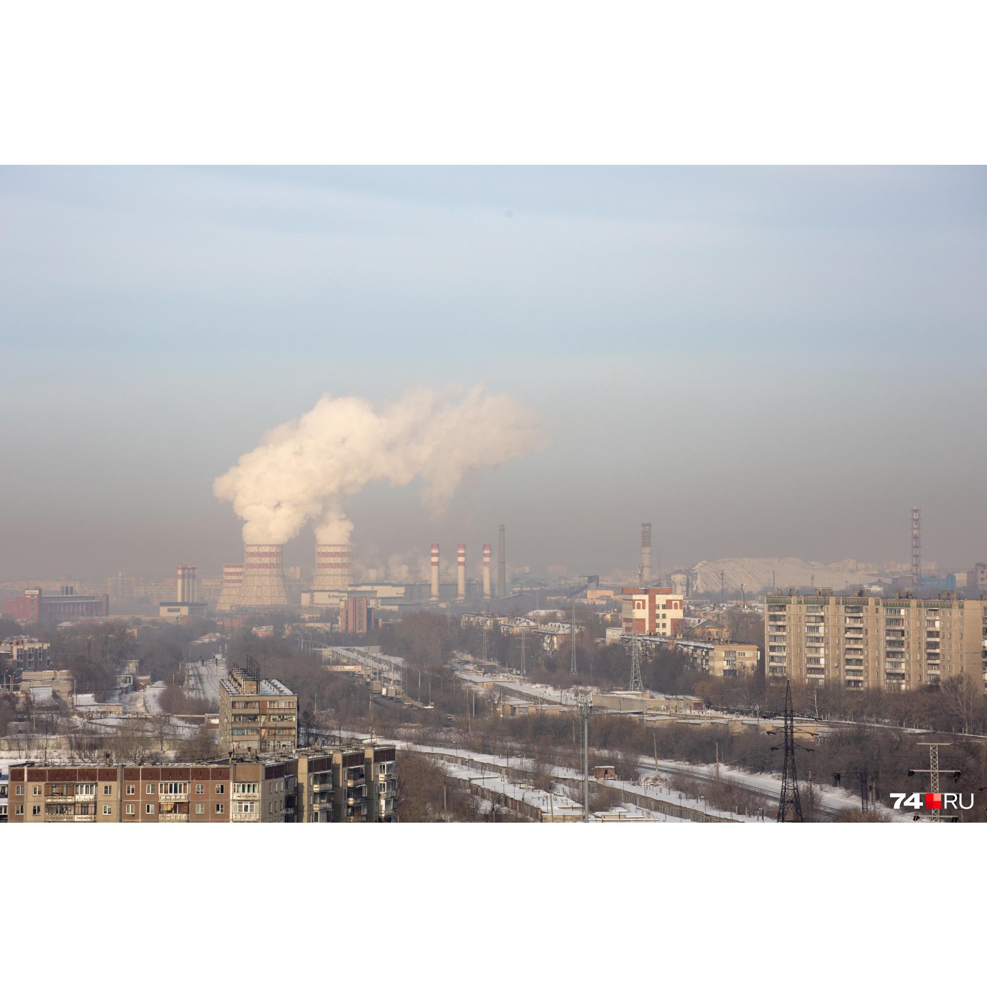 Роспотребнадзор признал Челябинск городом с наиболее грязным воздухом, и сегодняшний вид это наглядно иллюстрирует