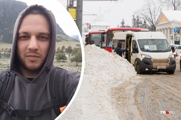 Урбанист Денис Харитонов выступает за транспортную реформу с внедрением пересадочного тарифа