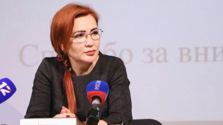 Экс-замминистра энергетики Марину Степанову отправили под домашний арест