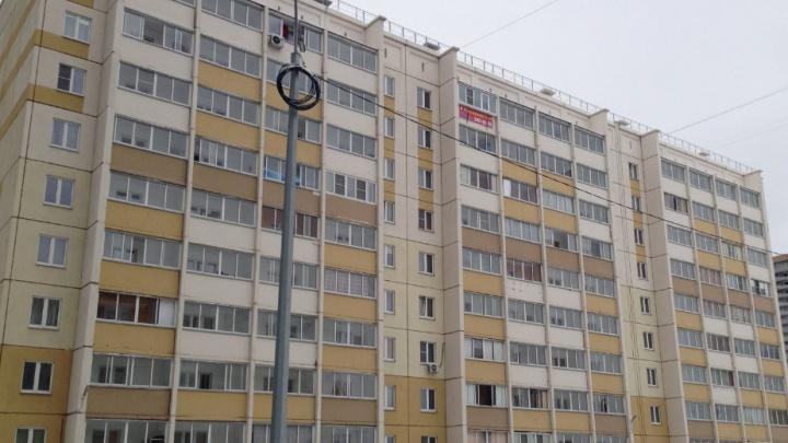 В Челябинске арестовали сотрудника Росгвардии, обвиняемого в убийстве бывшей жены в хостеле
