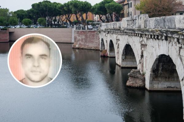 Ранее Смышляева задержали в Италии и экстрадировали в Россию