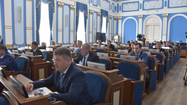 Депутаты Пермской городской Думы выбрали руководителей комитетов