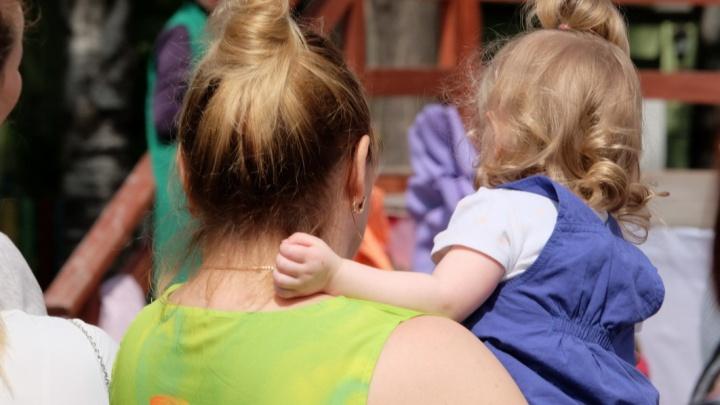 С 1 июля в Прикамье увеличат пособия на детей из малоимущих семей. Рассказываем, какие именно
