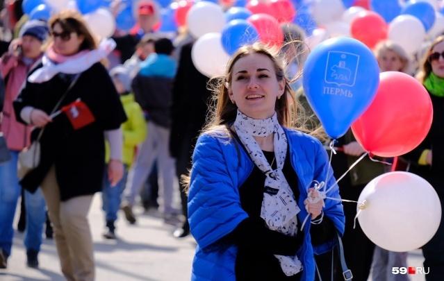 В Перми из-за коронавирусных ограничений отменяется первомайская демонстрация