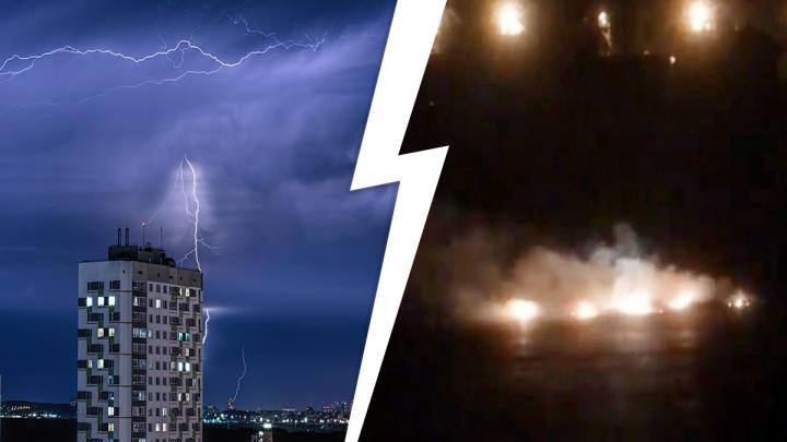 «Молния ударила, все заискрилось!» На Урале во время грозы оборвало провода и они загорелись. Видео