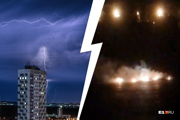 Во время грозы, по словам очевидцев, молния попала в столб и оборвало провода