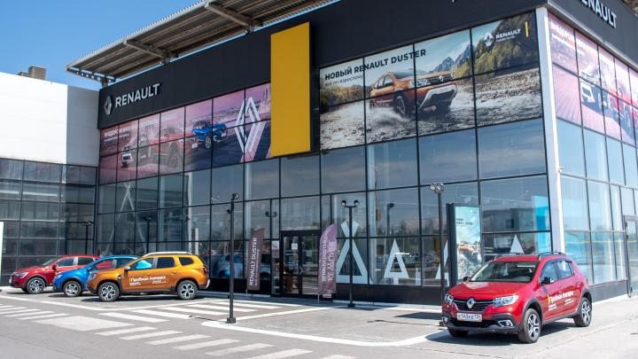 Новые правила техобслуживания автомобиля: где пройти и как записаться онлайн в Волгограде