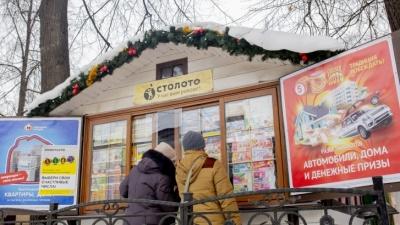 В Ярославской области разыскивают жителя, выигравшего в лотерею 5миллионов рублей