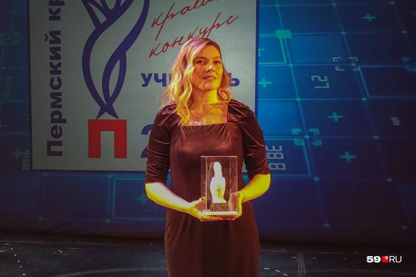 Абсолютный победитель «Учителя года — 2021» Елена Щукина преподает химию в пермской школе«Петролеум+»