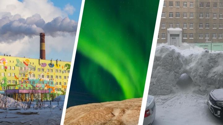 Северное сияние, сугробы-гиганты и огурцы по 900: как живет Норильск накануне грандиозной стройки