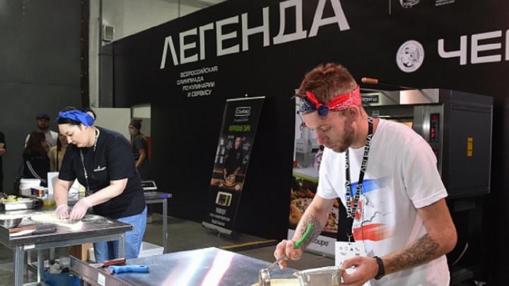 В Перми проводят кулинарную олимпиаду «Легенда» — на нее можно прийти и попробовать блюда. Полная программа
