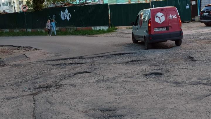 «Весь город такой»: ярославцы показали дороги, по которым им приходится ездить