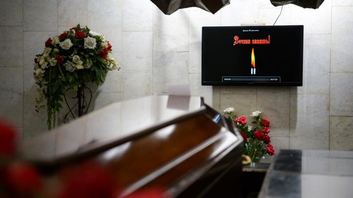 Свердловская область снова установила антирекорд по смертности от ковида