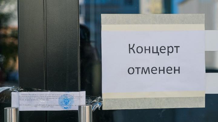 В Перми временно закрыли концерт-холл «Свобода» из-за нарушения правил пожарной безопасности