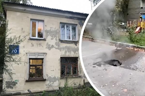 В Ленинском районе из ямы у жилого дома идет пар и брызжет горячая вода