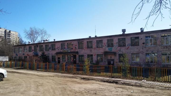 В Екатеринбурге капитально отремонтируют два детских сада
