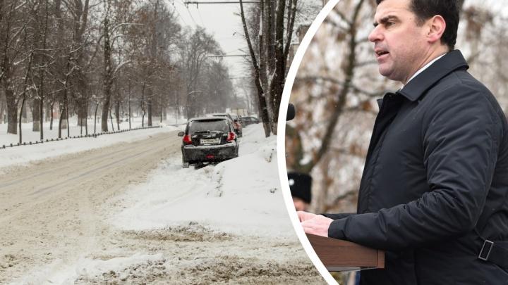«Требую принять меры»: губернатор отправил чиновников мэрии Ярославля на улицу с лопатами