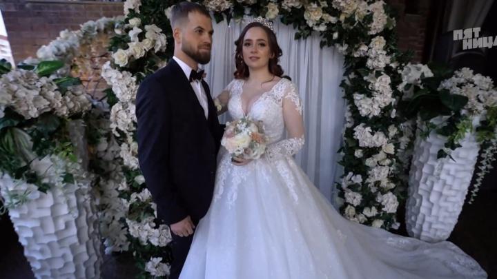 Принц и принцесса в замке: на «Пятнице» показали выпуск свадебного шоу с участием тюменцев