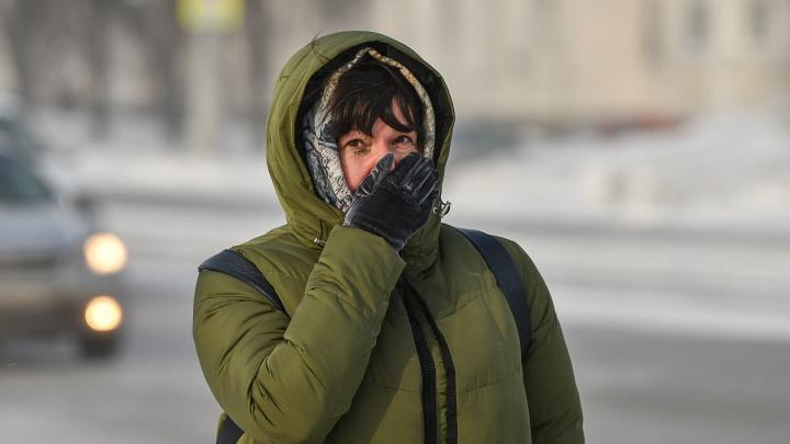 Похолодает до -41 градуса: синоптики предупредили свердловчан об аномальных морозах