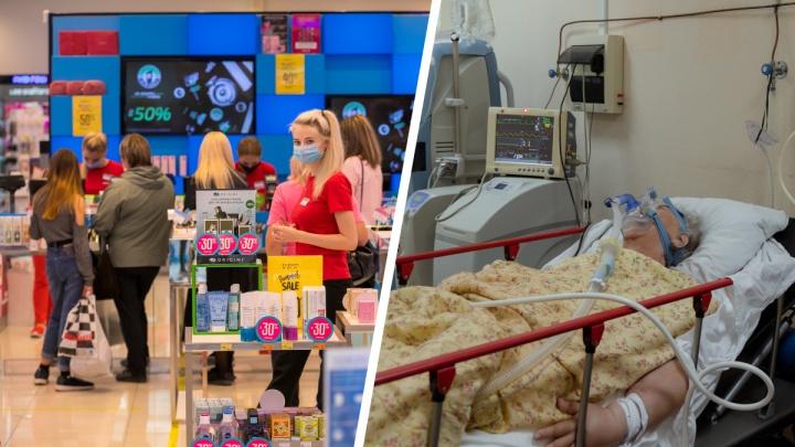 Карантин, а не каникулы: главврач краевой больницы объяснил, как сгладить пик четвертой волны