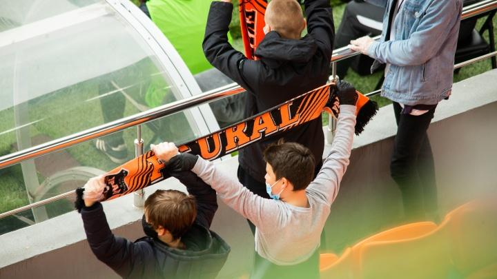 Никакого футбола: болельщиков «Урала» не пустят на матч, на который они уже купили билеты