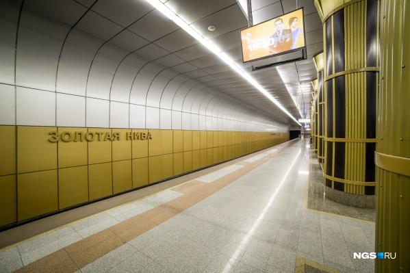 Строительство второго тоннеля нужно для продления Дзержинской линии метро