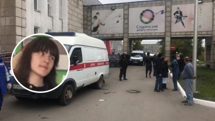 Копил деньги на оружие с 10-го класса и заранее назначил дату расправы: главное о трагедии в Перми