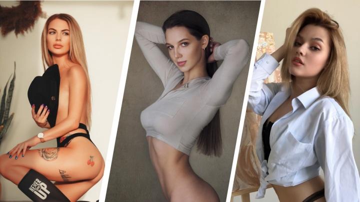 Модель из Екатеринбурга возглавила топ самых горячих красоток журнала Maxim