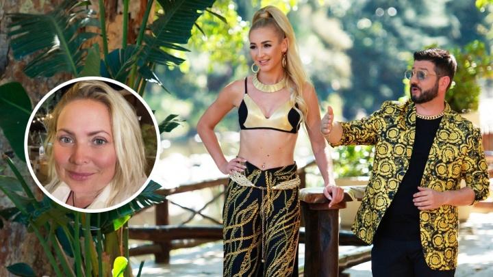Светлана Пермякова участвует в шоу «Звезды в Африке»: ее на целый месяц отправили в тропики